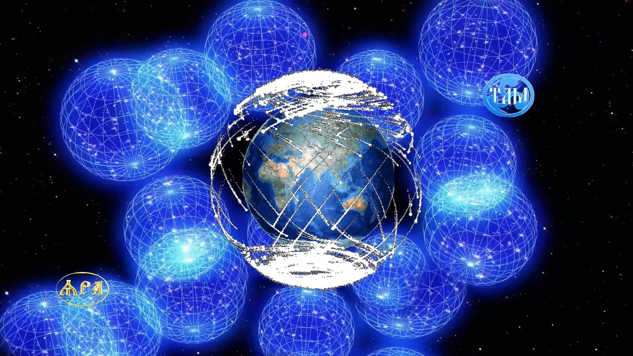 Яра Сфера Земли или прожиг сфер планеты Земля. Всем Добрым сильным Мудростью Людям посвящается. Создатели мысли и фильма Таня Мигунова и Рассим Миг. Мы затронули детально ближайшее будущее, как предположение, как вариант. Лиловое сияние, приблизительно сравнимо с молнией разрядом высокой мощности электромагнитного излучения, будет присутствовать на планете очень продолжительное время и только тела истинно порядочных во всех тонкостях людей, истинно добрых независимо от возраста, физических данных, социального и религиозного статуса, смогут выдержать и выжить при таком излучении. Если говорить словами эзотериков и магов - выживут люди с вибрацией высокой частоты. Наблюдать за происходящими процессами в домах пирамидах, вы сможете из своего домашнего кинозала. Запускается видео показ реальных событий на планете, через устройство выводящее голографическое изображение в центр сферической залы дома пирамиды. После всех событий по окончательному выяснению приоритетов сумерво-шумерского плана богов смерти вселенной - пирамиды дома помогут сохранить жителям вечную жизнь без смерти и боли, через вылет в комическое пространство на компактных космолётах. Всем Добрым по настоящему Мудрым Сильным Людям этой эпохи посвящается Новая Жизнь, новый Живоносный источник истинной Благодати, Истинного Благополучия.