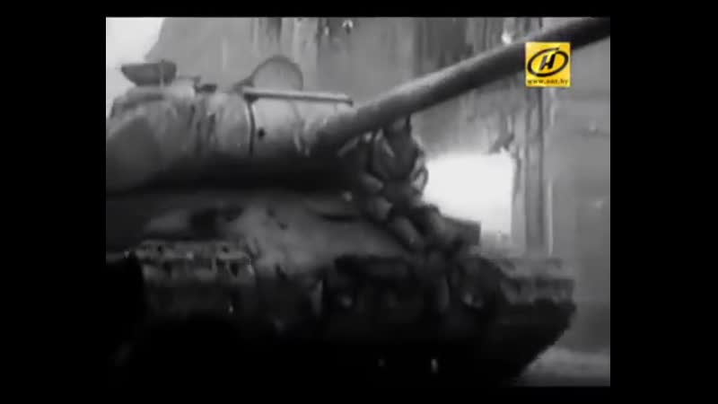 Война машин. ИС-2. Охотник на Тигров