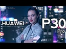 Huawei P30 Pro Trailer Ft Gal Gadot