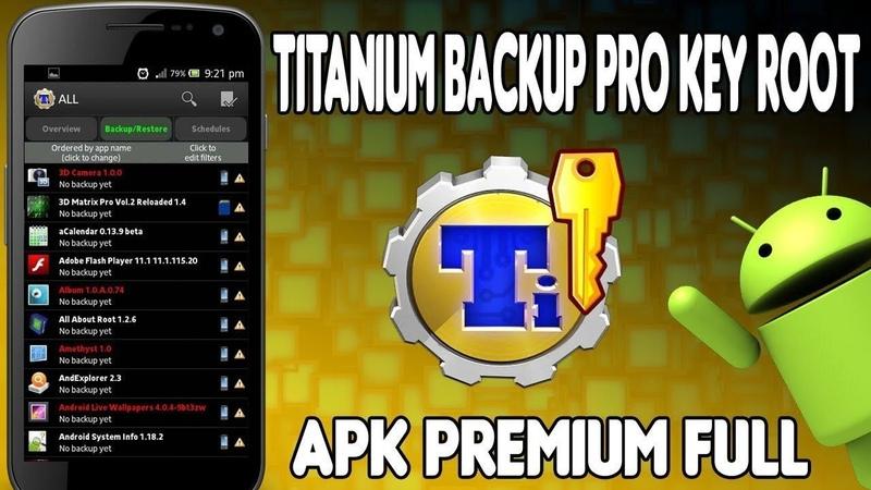Titanium Backup. Бэкап приложений.