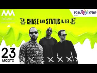 Chase and Status - AFP Snow Edition