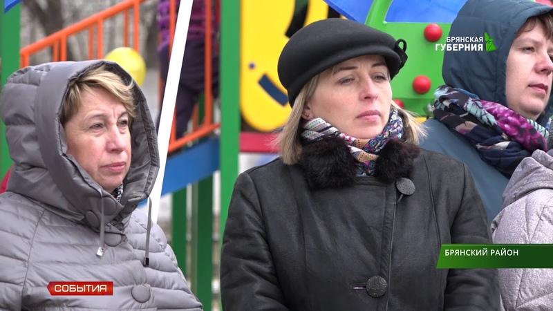 Открытие детской и спортивной площадок в Глинищево 14.11.18