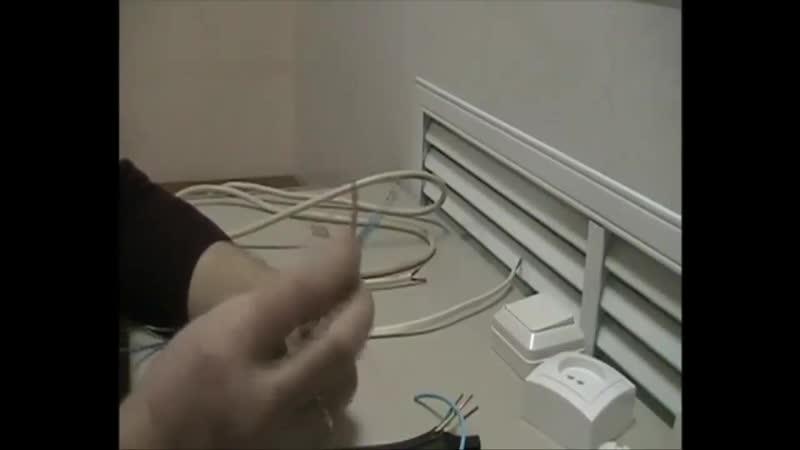 Как подключить провода трёхжильного кабеля Цвет проводов Цветовая маркировка проводов