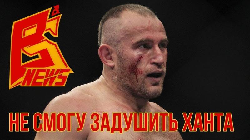 Алексей Олейник Ханта не смогу задушить иезекиилем - Fightwear.ru