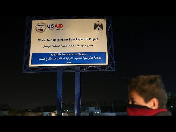 США больше не помогают Палестинской администрации