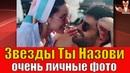 Эркан Мерич и Хазал Субаши - фото с отдыха Teammy