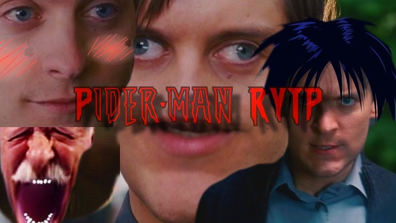 Pider-man 3 М*дак в Отражении ll RYTP ll
