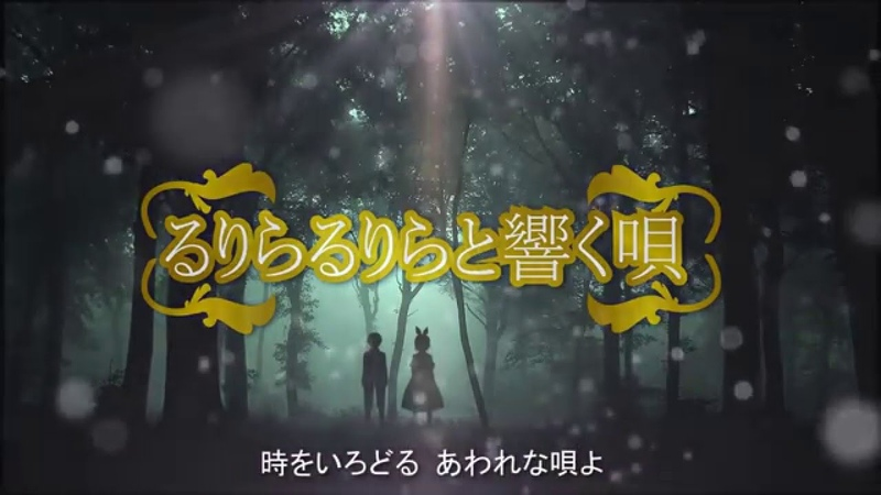 【Rin Len V4x】Lulila, Lulila, The Resounding Song/るりらるりらと響く唄 VSQx/Off Vocal【VOCALOID】