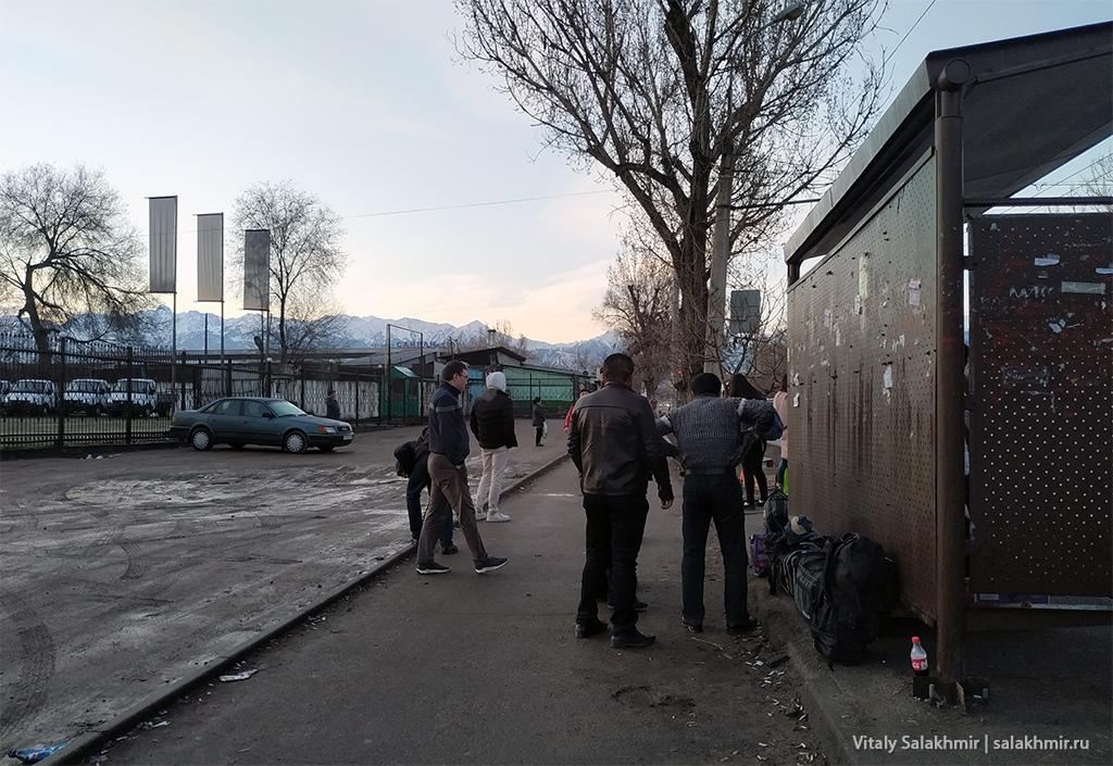Погода в Алматы утром 26 марта 2019