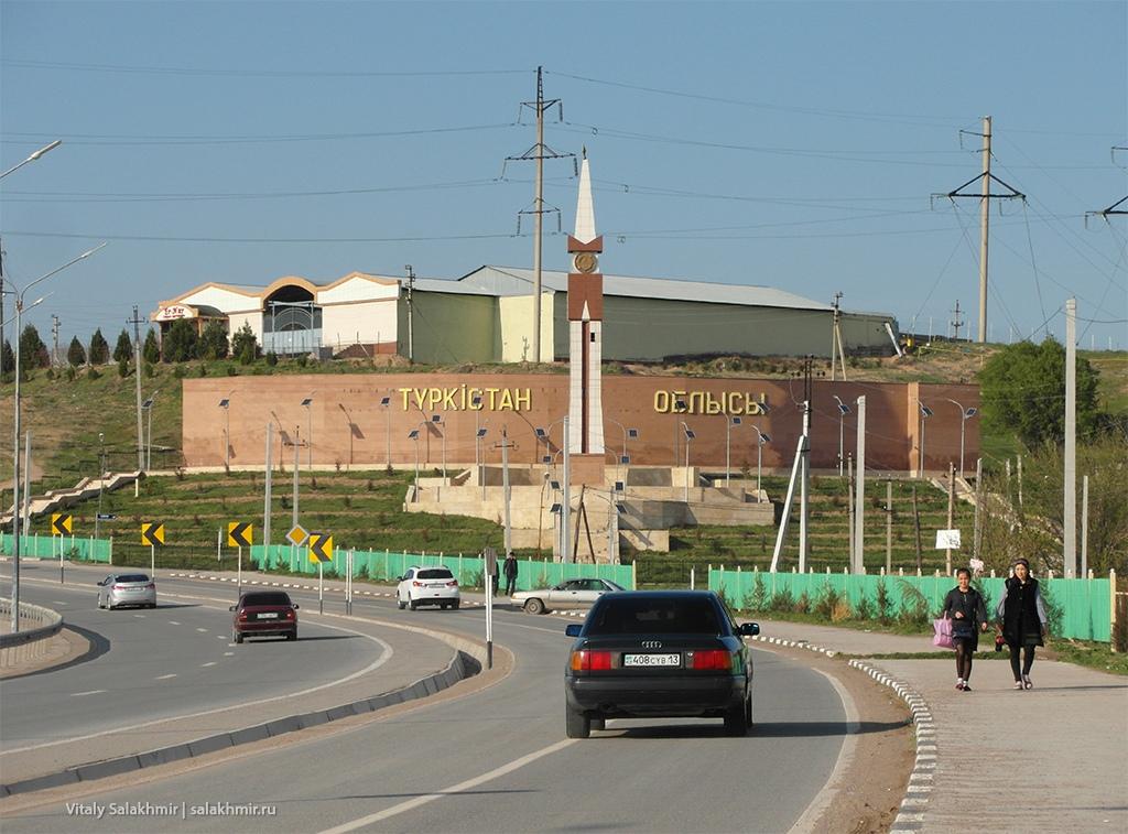 Туркестанская область, село Черняевка, Жибек-Жолы 2019