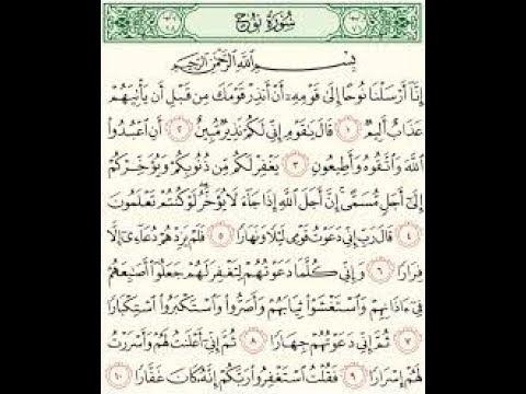 تفسير القرآن الكريم سورة نوح الحلقة الأول16