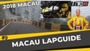 Macau onboard lapguide with Tom coronel in the WTCR with the Honda Civic Type R
