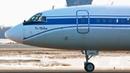 Ту 154 пролетел пол полосы ✈ Аэропорт Внуково ✈ Февраль 2019