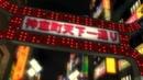『龍が如く 1&2 HD EDITION 』トレイラームービー