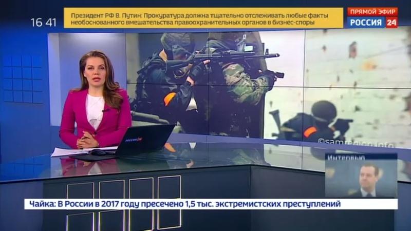Новости на Россия 24 • Спецоперация в Дагестане: уничтожен главарь банды, подорвавшей воинскую колонну