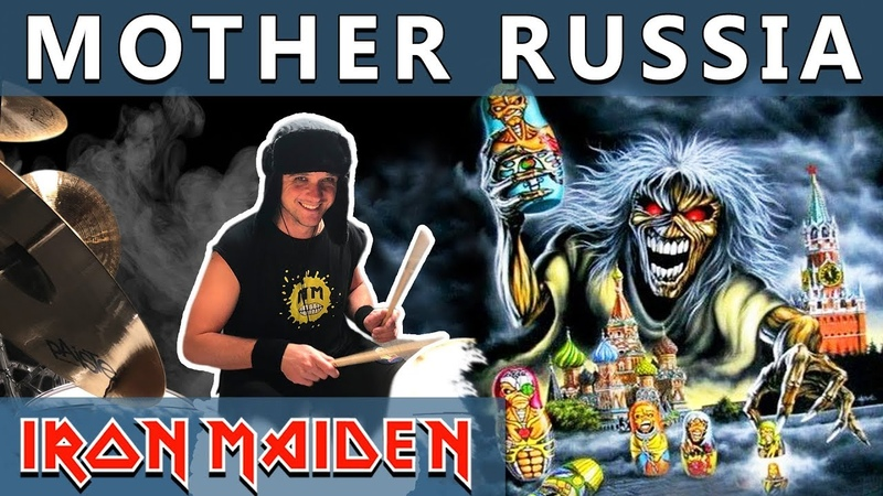 IRON MAIDEN Mother Russia Drum Cover 62
