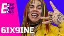 6ix9ine смотрит детскую пародию на себя В ПЕРВЫЙ РАЗ