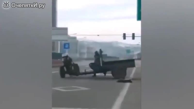 Трактор взбесился