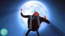 Грю решает украсть луну. Гадкий я (2010) год.