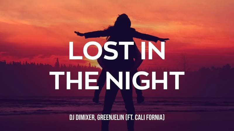 Новый трек! DJ DimixeR, Greenjelin - Lost In The Night