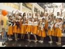Всероссийский танцевальный флешмоб Танцы объединяют 2018 г