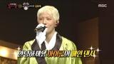 Identity 'passing' is Donghyuk ,