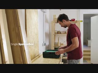 SystemBox: твой кейс – твои правила!
