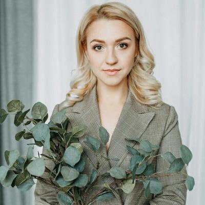 Akulova Anastasiya