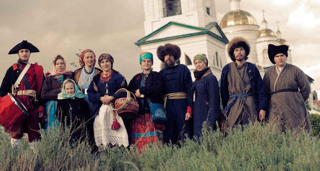 Пугачевцы