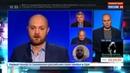 Новости на Россия 24 Спецпредставитель США по вопросам Украины предлагает свое решение проблем Донбасса