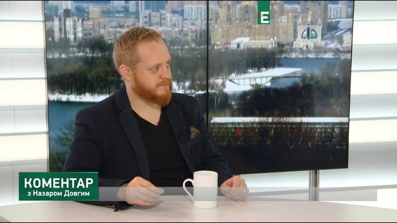 Основне політичне завдання Томосу для УПЦ — відхід від Росії, - Охотін