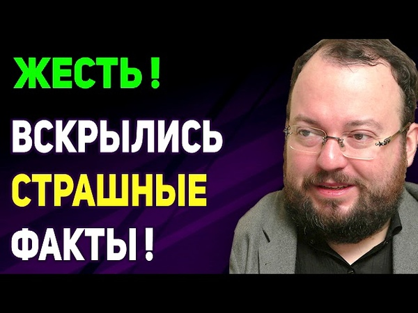 Станислав Белковский РOCСИИ ДO ВЕHEСУЭЛЫ HE ОДИH ШAГ ПOЛ ШAГА