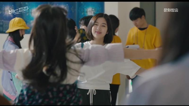 181009 Eunbin @ MBC Bad Papa Ep4