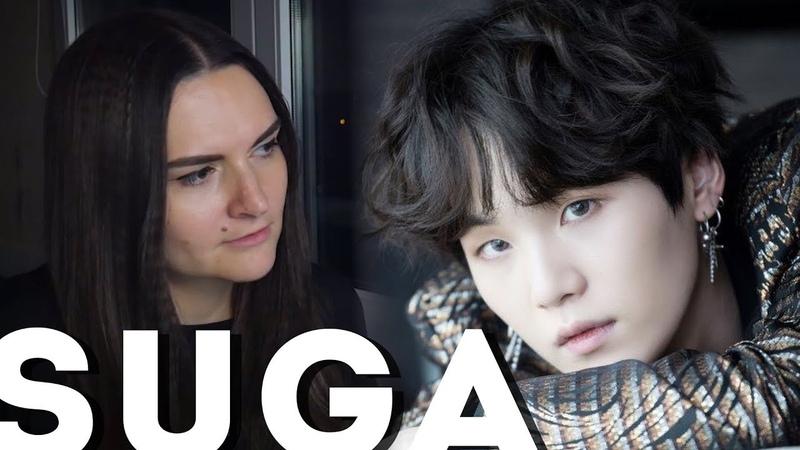 Влюбиться в Min Yoon Gi Реакция ДЕРЗКИЙ (МЯУ) МИН ЮНГИ | SUGA BTS | K-POP ARI RANG
