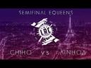 CHIHO vs AINHOA SEMIFINAL EQUEENS LRC WORLD 2018