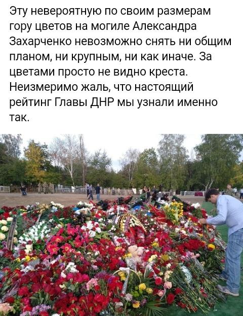 https://pp.userapi.com/c849328/v849328948/6a6c8/LTK8zWpGOY8.jpg