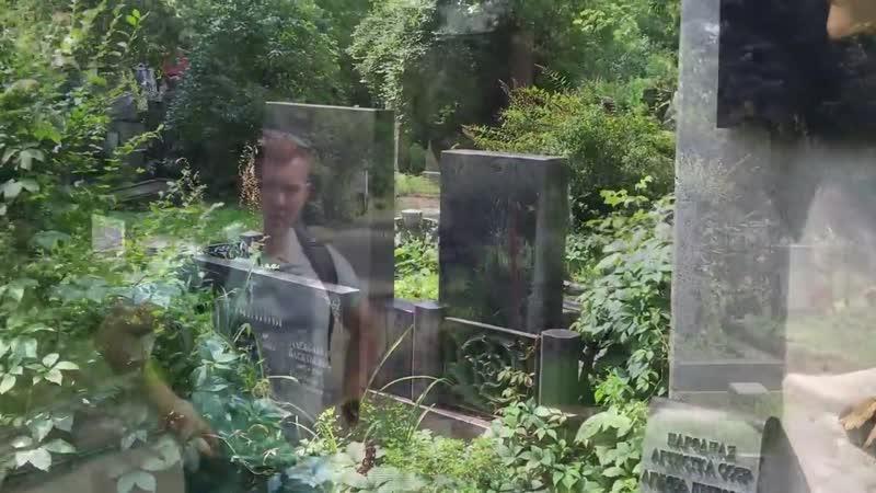 Новодевичье кладбище Из цыкла чтобы помнили