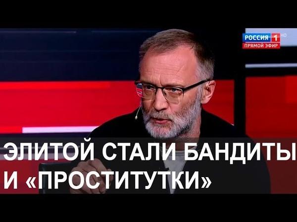 Чубайс лжёт били не по коммунизму В 90 е годы из России сделали бизнес проект
