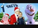 Новогоднее выступление в ДС Малятко группа Вишенька г. Лисичанск