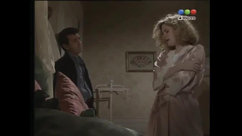 Гидо и Селеста