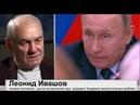Кто правит Россией на самом деле