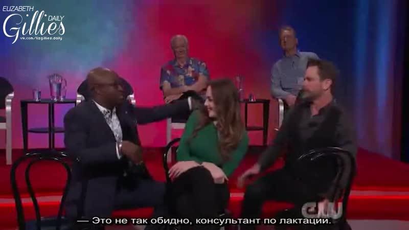 Whose Line ›› Эпизод 15 ›› Сезон 4 ›› русские субтитры