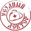 """Клиника """"Уездный Доктор"""""""