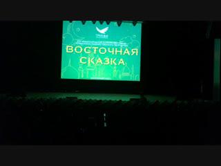 «Восточная Сказка» Гала-Концерт