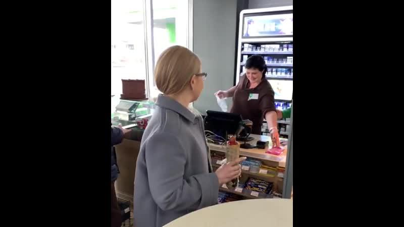Президент України Юлія Тимошенко Харківська область