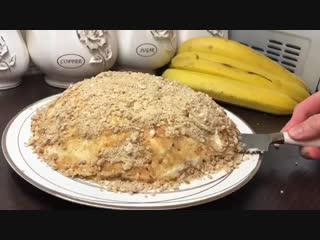 Торт из пряников без выпечки (Ингредиенты указаны в описании видео)