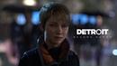 ЗЛАТКО НЕ БЛЕСТИТ Detroit Become Human 2018 6