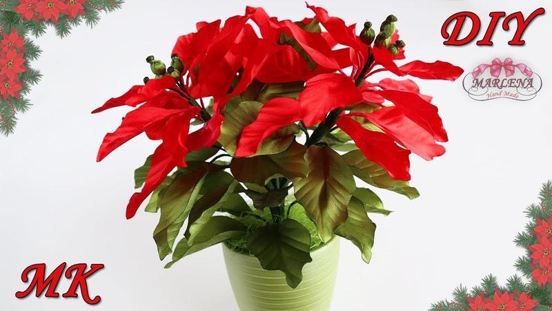 Пуансеттия Рождественская звезда из лент. Интерьерные цветы своими руками МК/DIY