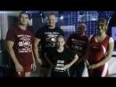 Команда Ивана Подреза-атлетический клуб Манхэттен-БАЗА ТРЕНЕРОВ GOOD LIFT