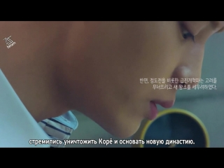 [FSG SZ TEAM] What If you studied together with THE BOYZ – Haknyeon [рус.саб]